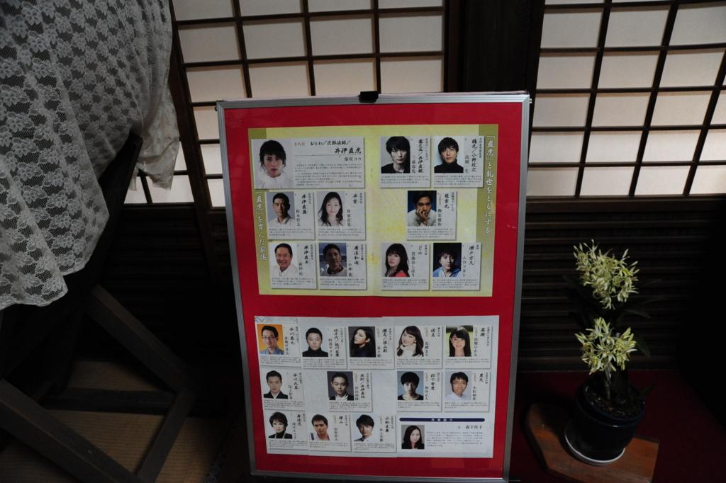 f:id:turumigawa915:20170505170617j:plain