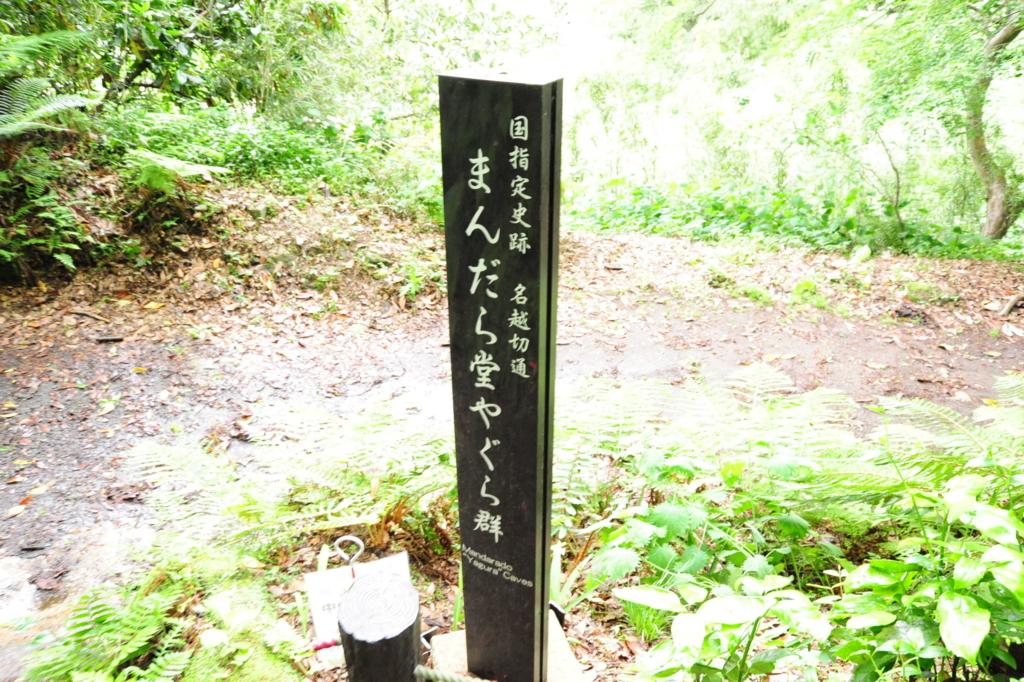 f:id:turumigawa915:20170514193309j:plain