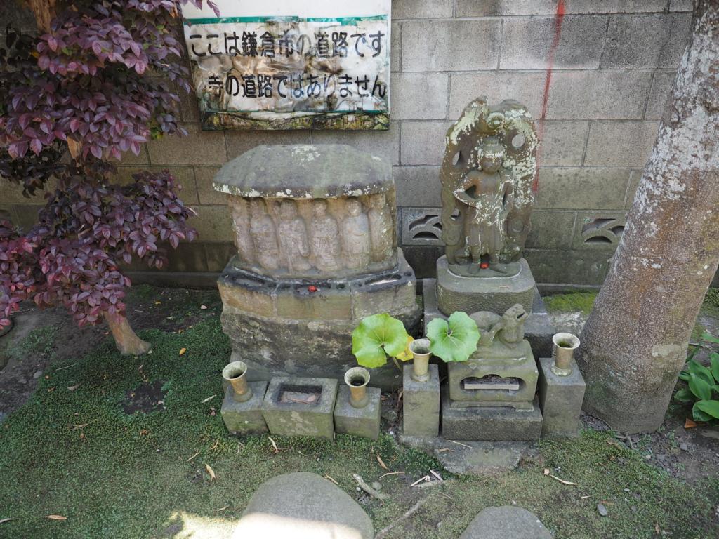 f:id:turumigawa915:20170521194750j:plain