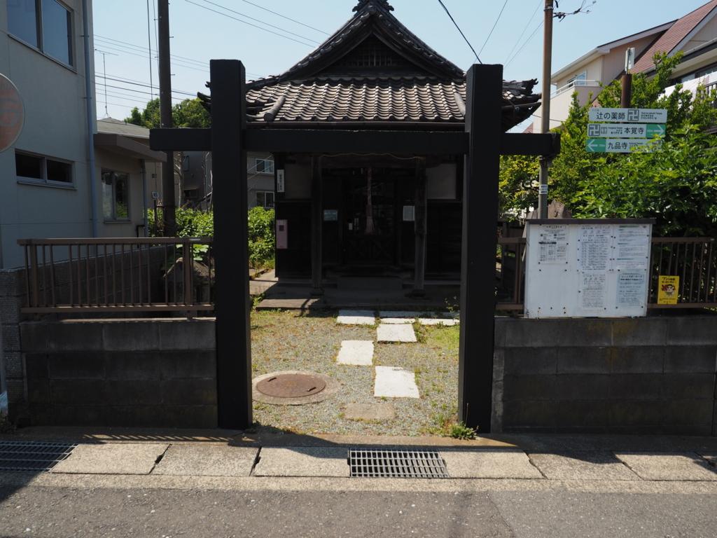 f:id:turumigawa915:20170521195104j:plain