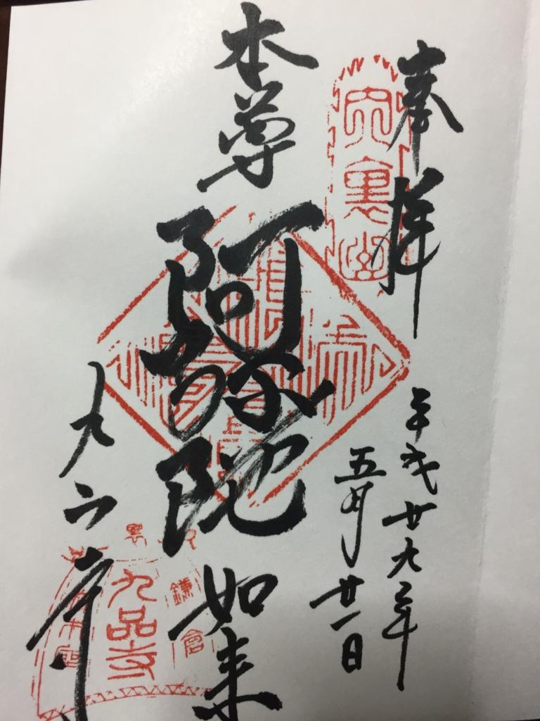 f:id:turumigawa915:20170521221240j:plain