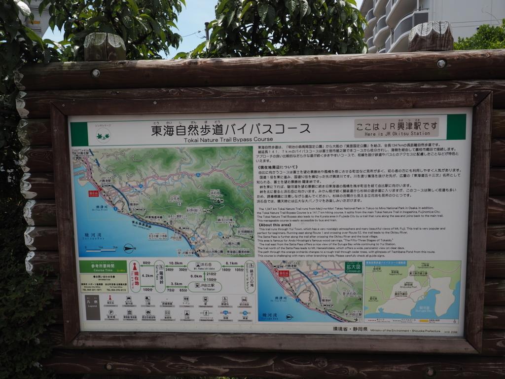 f:id:turumigawa915:20170603192006j:plain