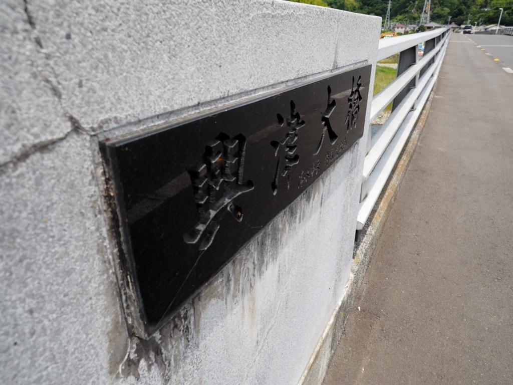 f:id:turumigawa915:20170603194559j:plain