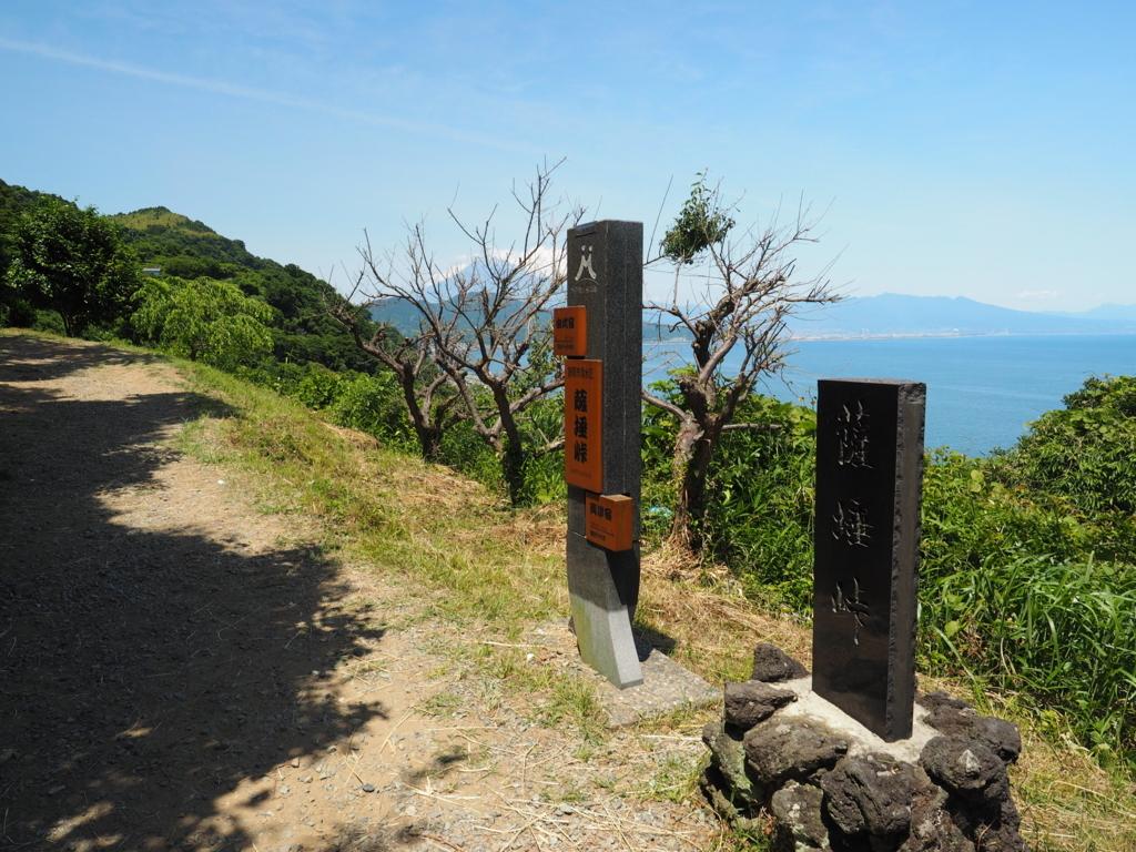 f:id:turumigawa915:20170603204616j:plain