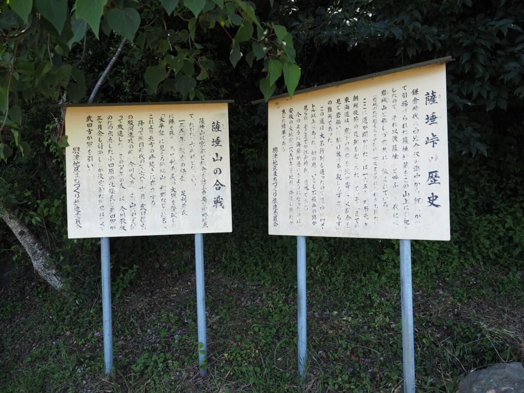 f:id:turumigawa915:20170603204636j:plain