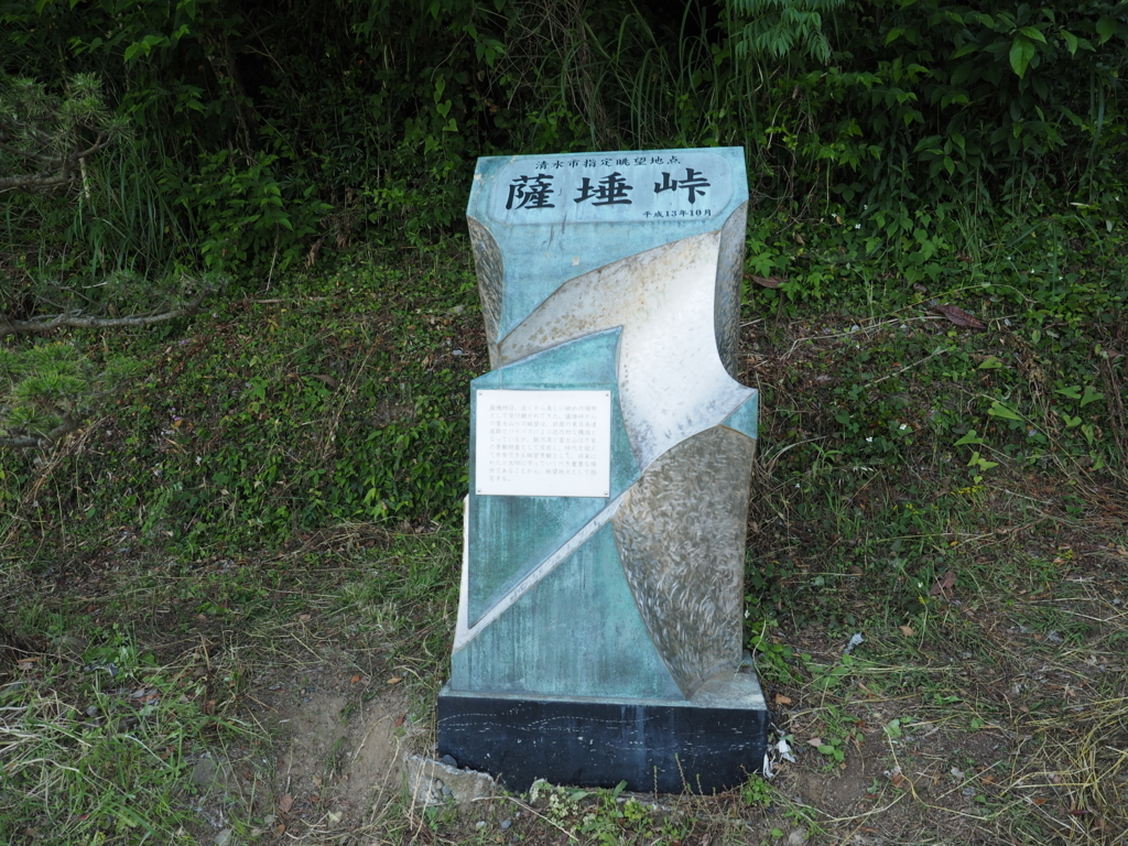 f:id:turumigawa915:20170603204800j:plain