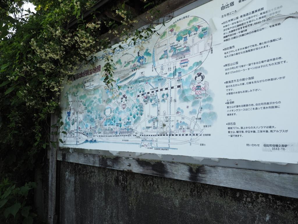 f:id:turumigawa915:20170603220803j:plain