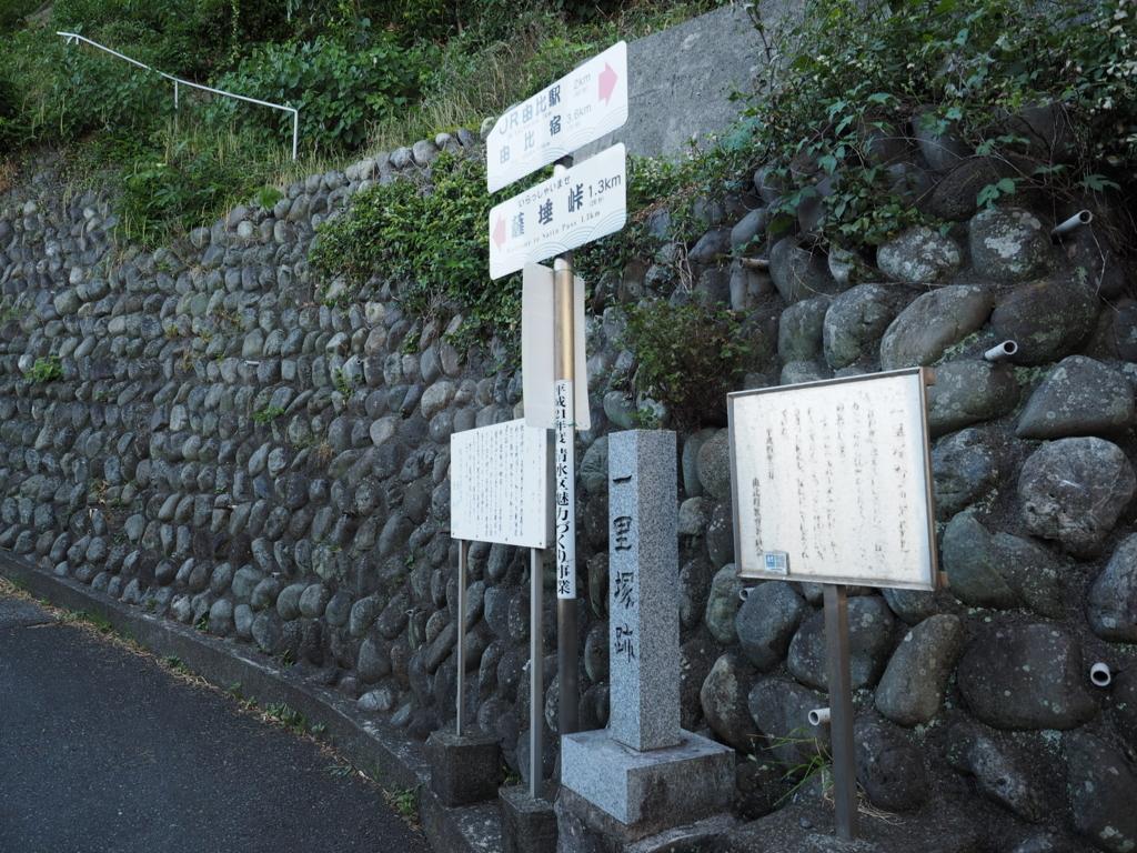 f:id:turumigawa915:20170603224154j:plain