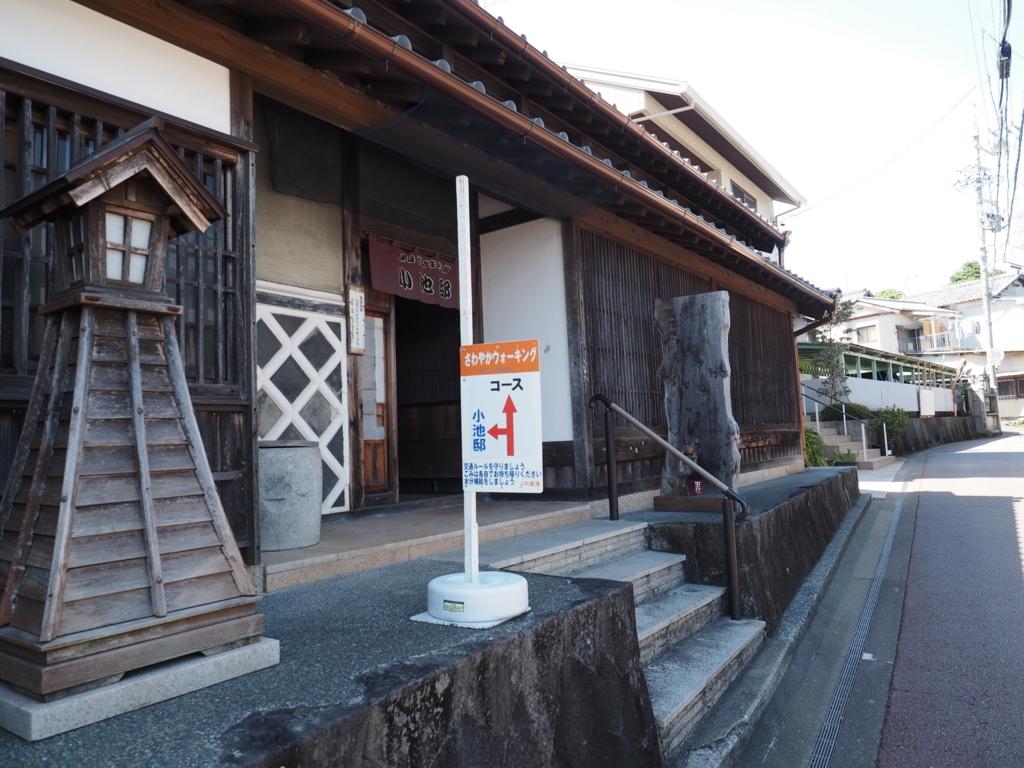 f:id:turumigawa915:20170603224621j:plain