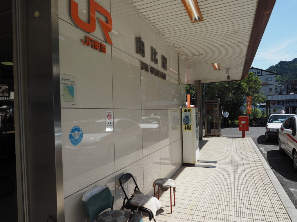 f:id:turumigawa915:20170603225146j:plain