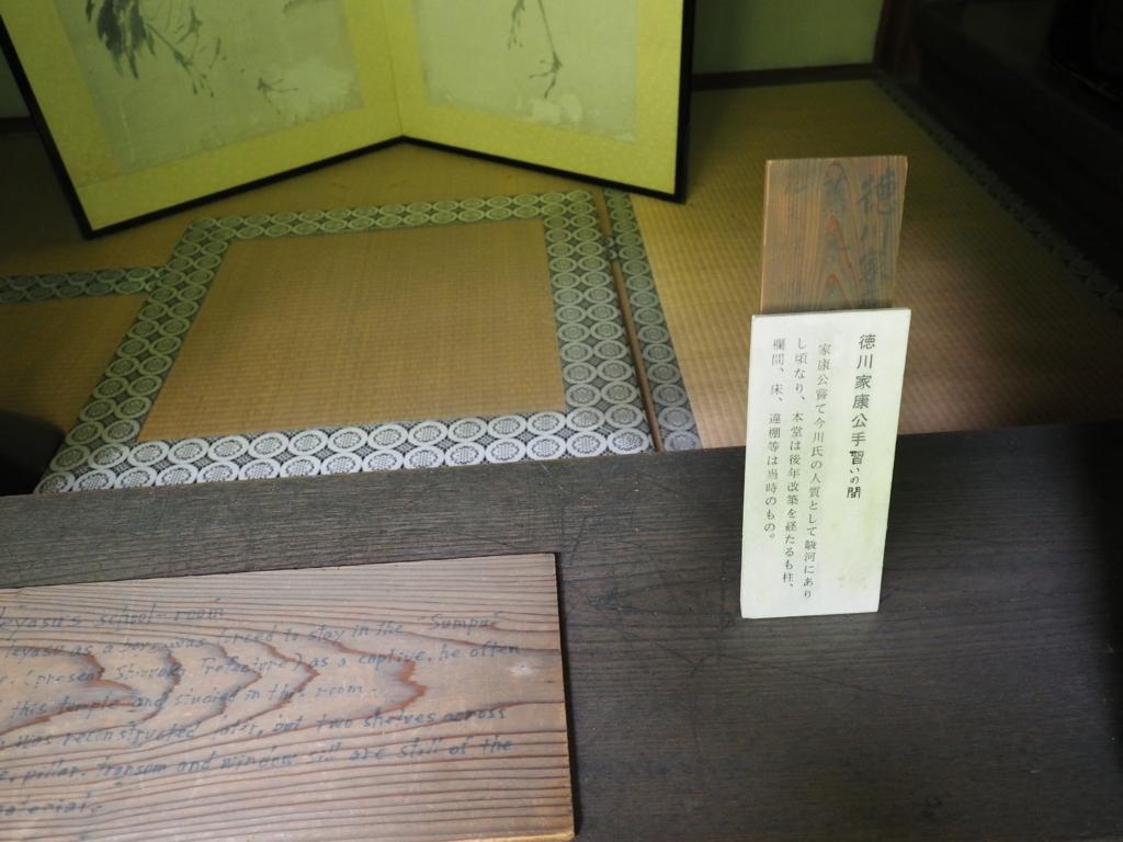 f:id:turumigawa915:20170611221335j:plain