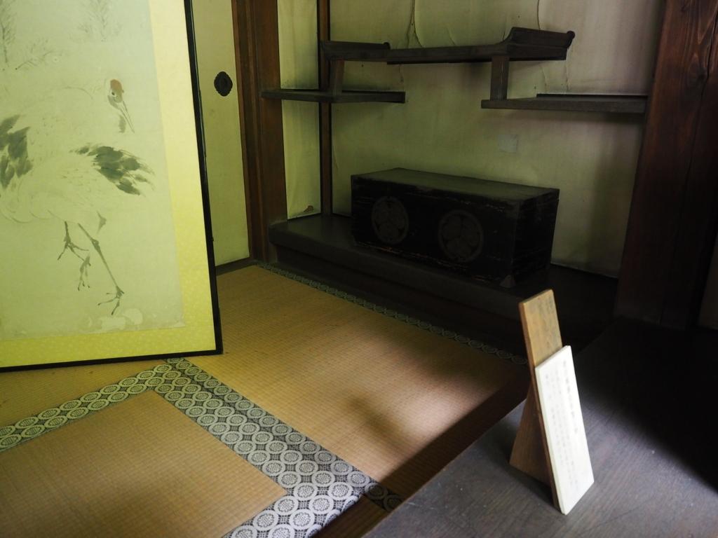 f:id:turumigawa915:20170611221357j:plain