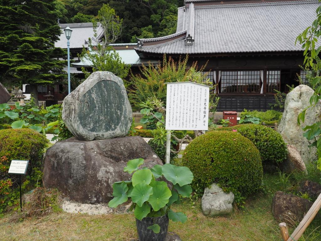 f:id:turumigawa915:20170611224343j:plain