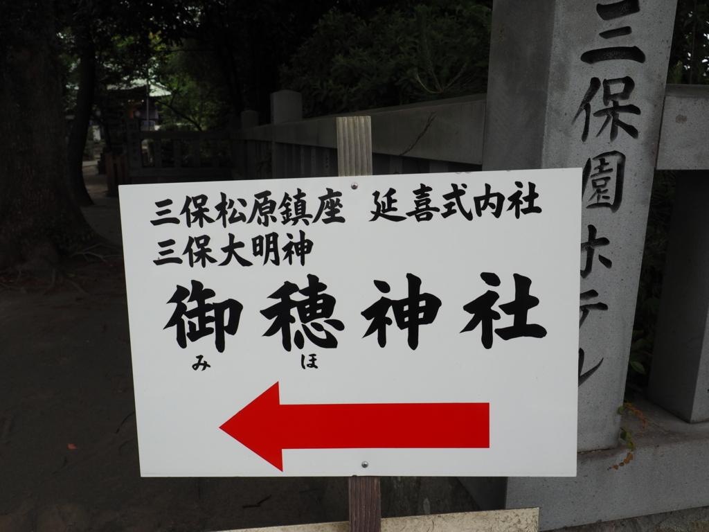 f:id:turumigawa915:20170613005752j:plain