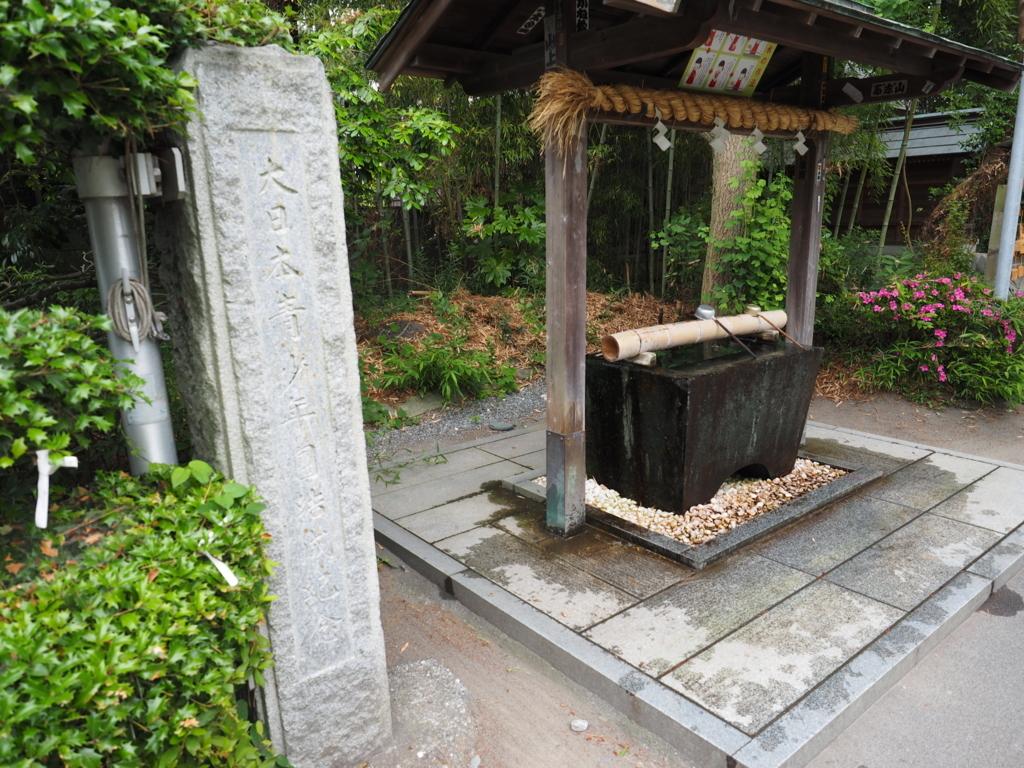 f:id:turumigawa915:20170613010036j:plain