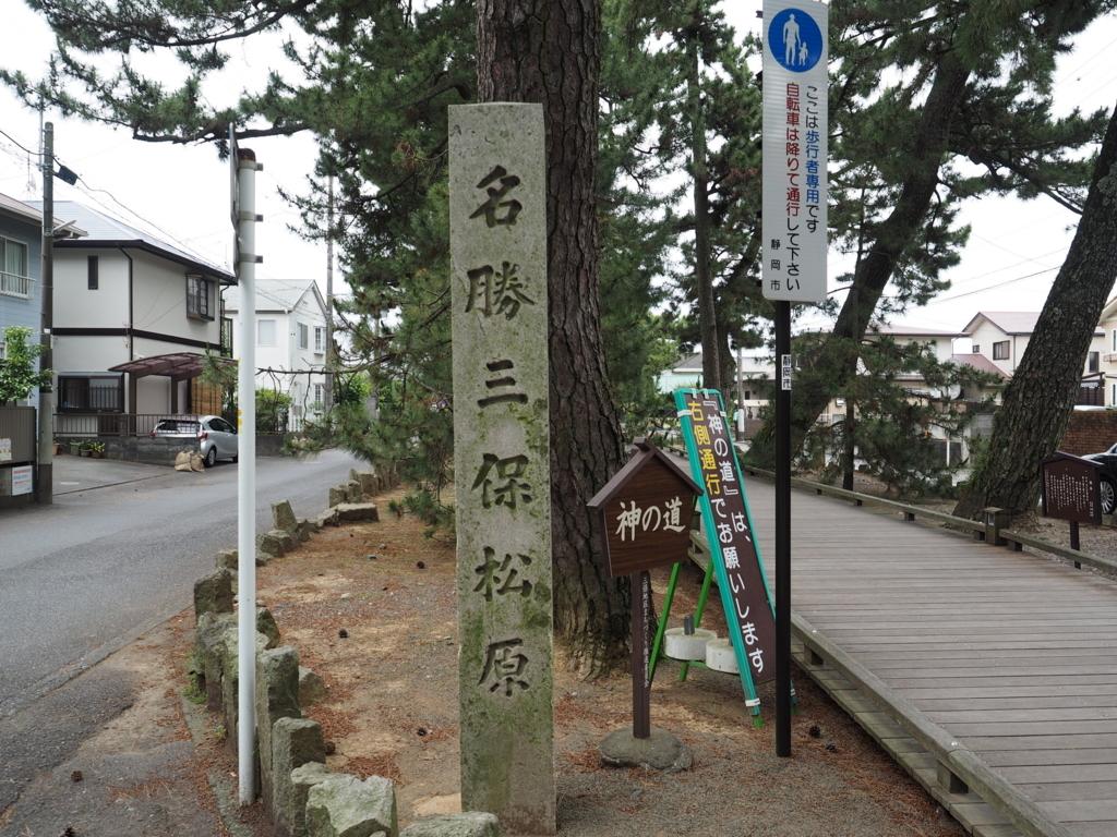 f:id:turumigawa915:20170613010230j:plain