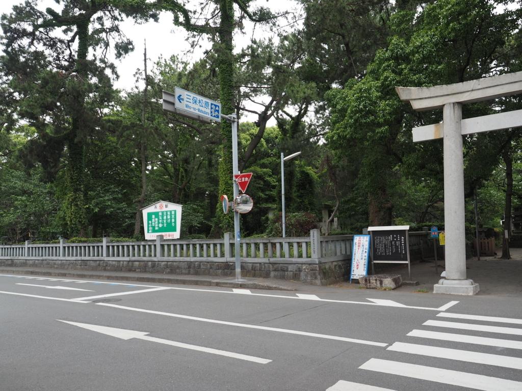 f:id:turumigawa915:20170613010406j:plain