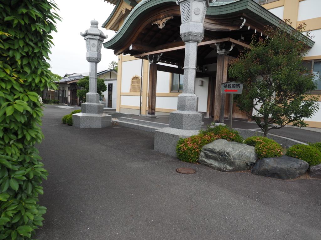 f:id:turumigawa915:20170613221355j:plain