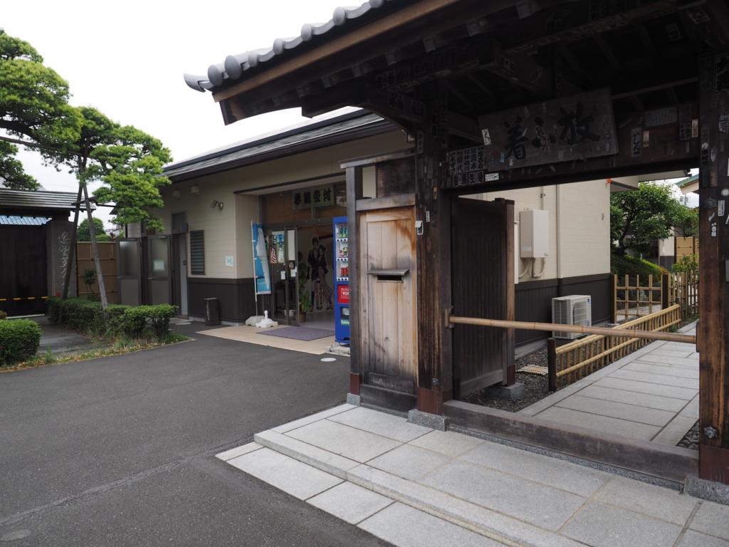 f:id:turumigawa915:20170613222214j:plain