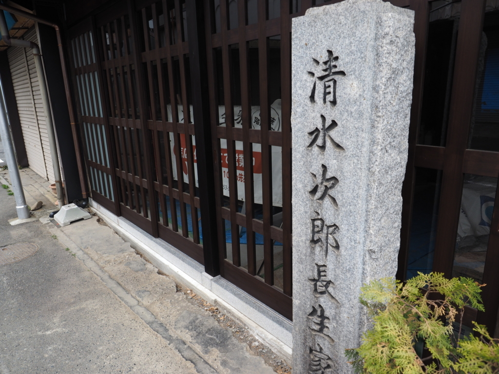 f:id:turumigawa915:20170613223434j:plain