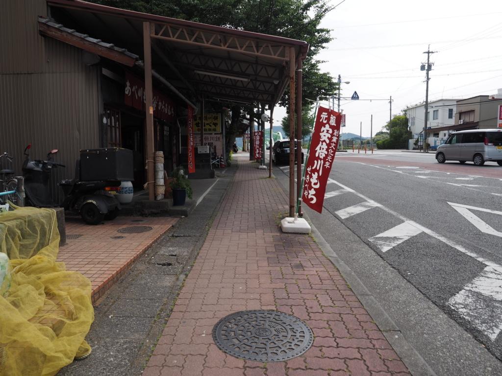 f:id:turumigawa915:20170613223524j:plain
