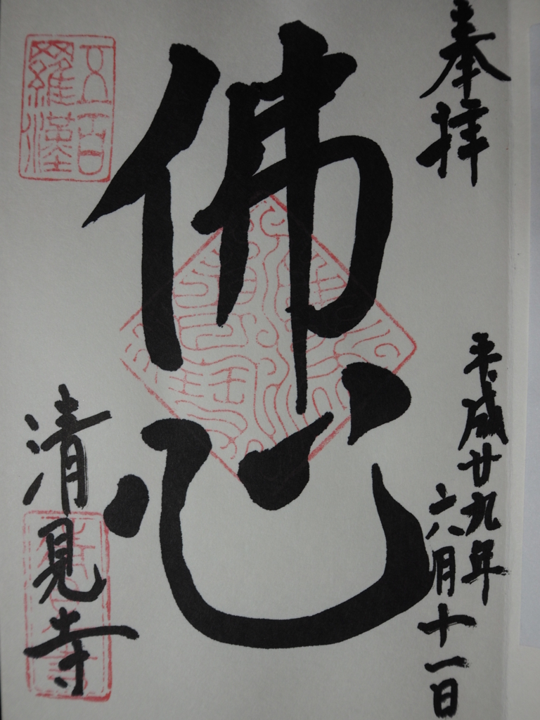 f:id:turumigawa915:20170615235415j:plain