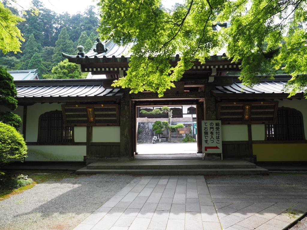 f:id:turumigawa915:20170625153830j:plain