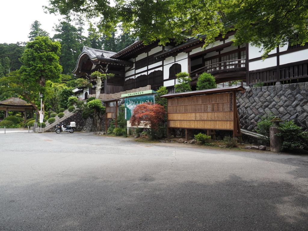 f:id:turumigawa915:20170625154549j:plain