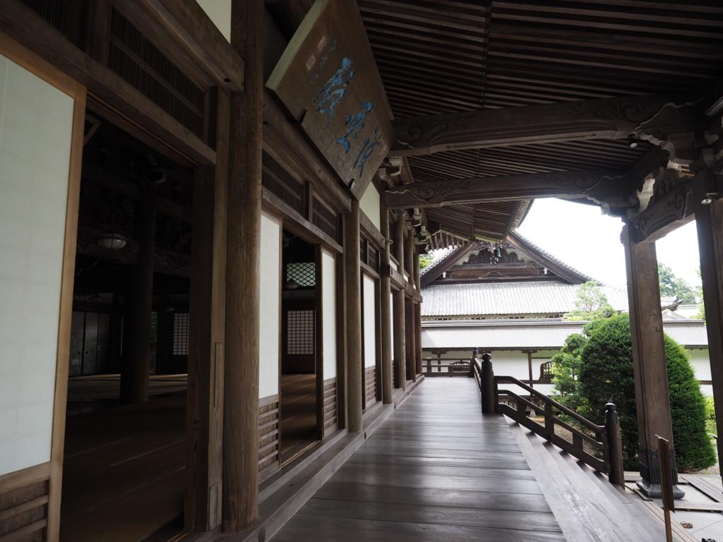 f:id:turumigawa915:20170625155418j:plain