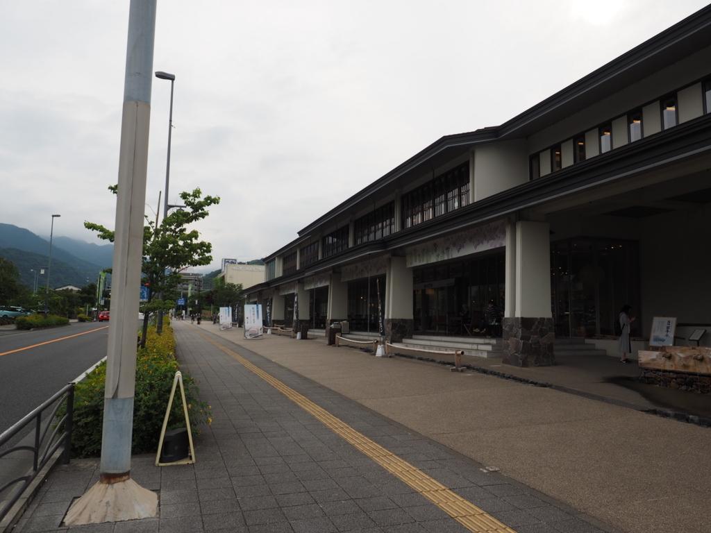 f:id:turumigawa915:20170625192113j:plain