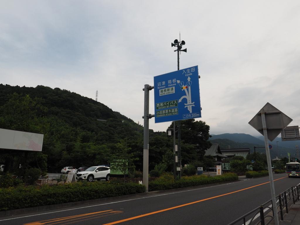 f:id:turumigawa915:20170625192150j:plain