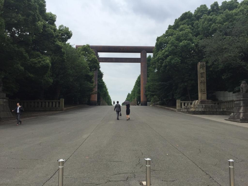 f:id:turumigawa915:20170626232424j:plain