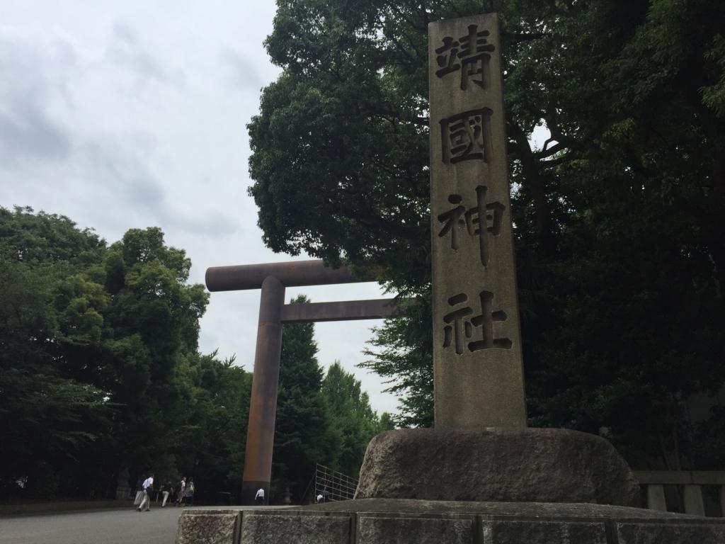f:id:turumigawa915:20170626232509j:plain