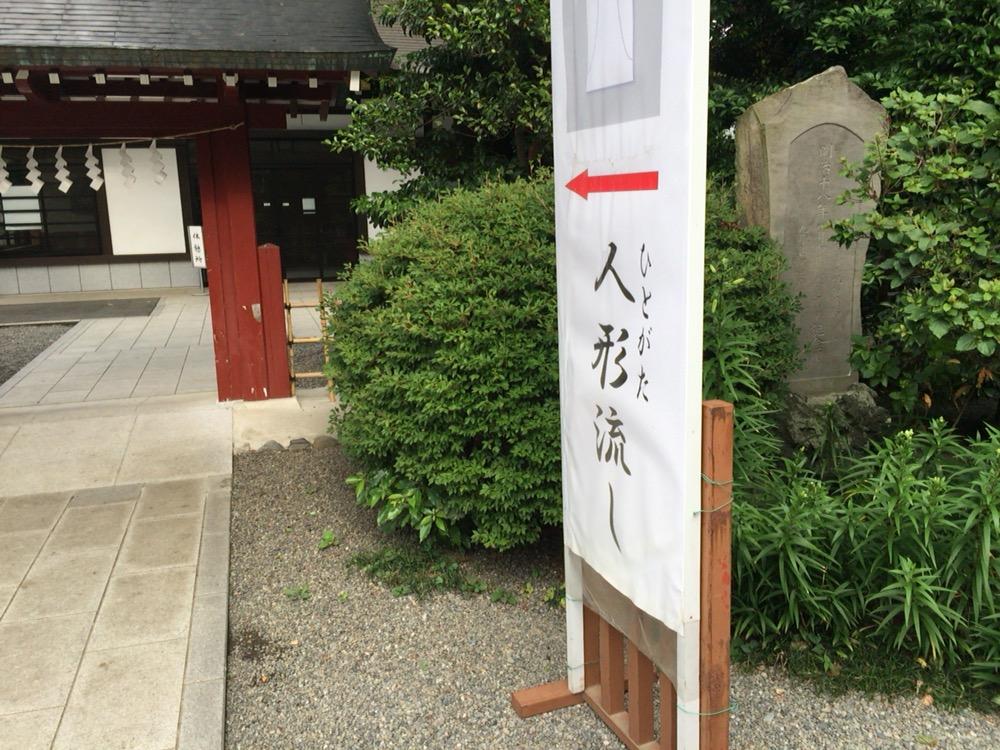 f:id:turumigawa915:20170626234306j:plain
