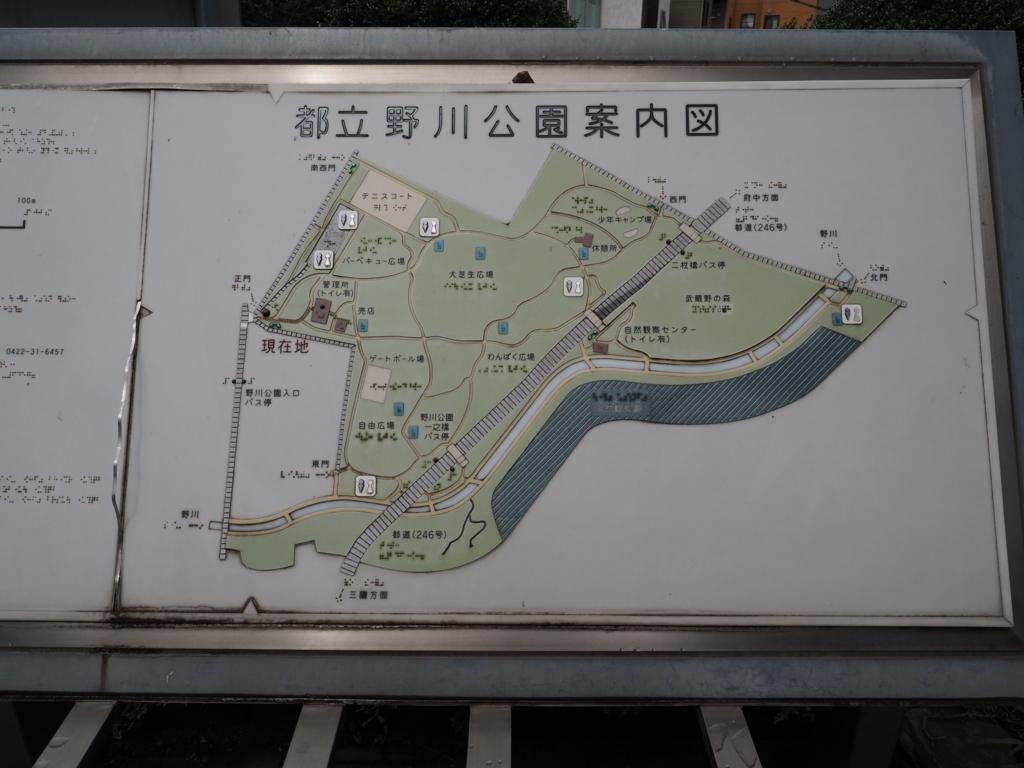 f:id:turumigawa915:20170702165247j:plain