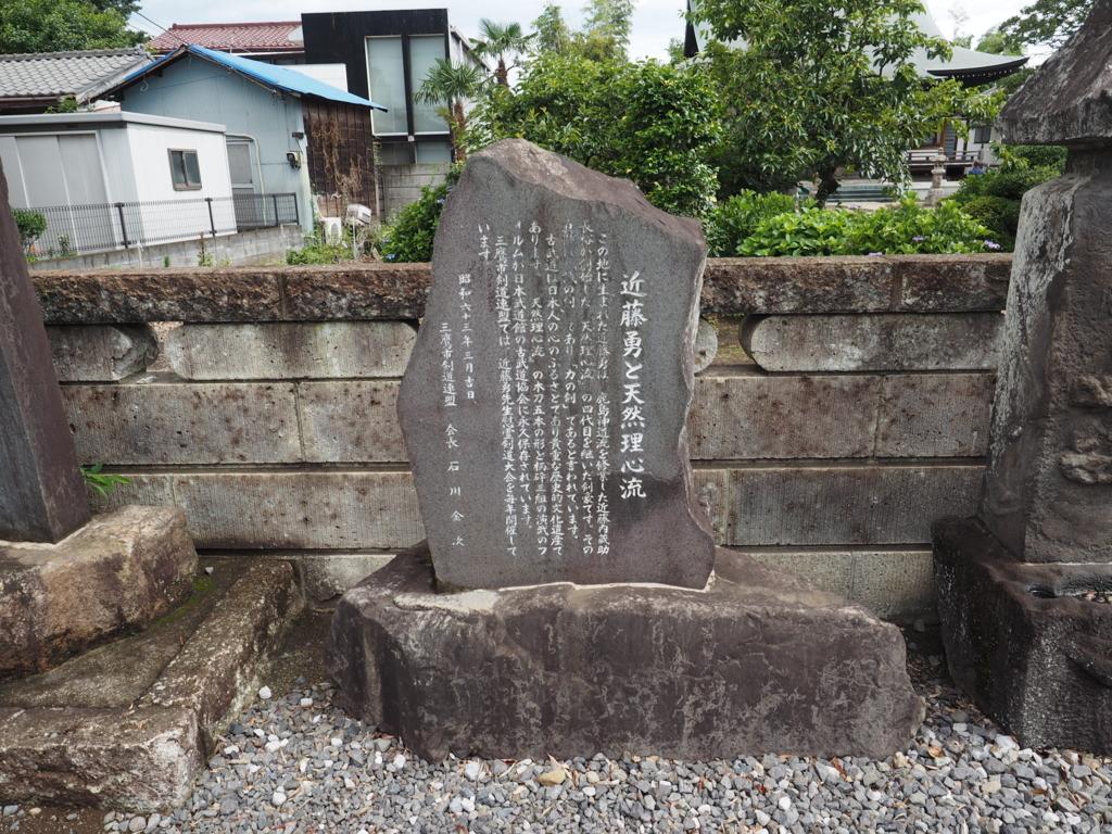 f:id:turumigawa915:20170702184524j:plain