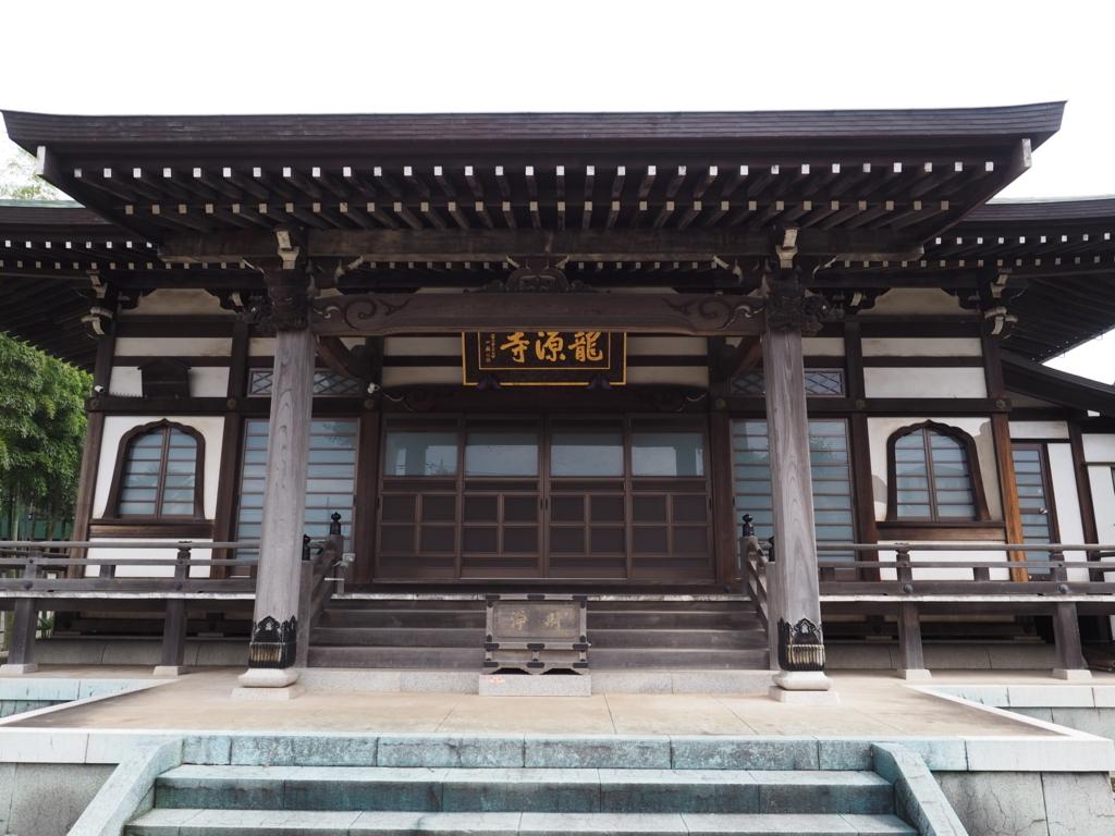 f:id:turumigawa915:20170702184607j:plain