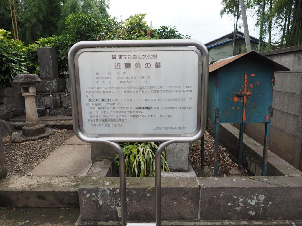 f:id:turumigawa915:20170702184628j:plain