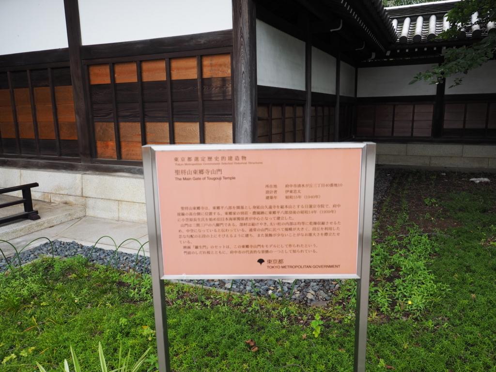 f:id:turumigawa915:20170702191919j:plain