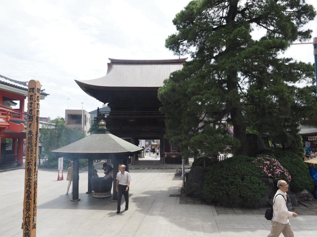 f:id:turumigawa915:20170702194215j:plain