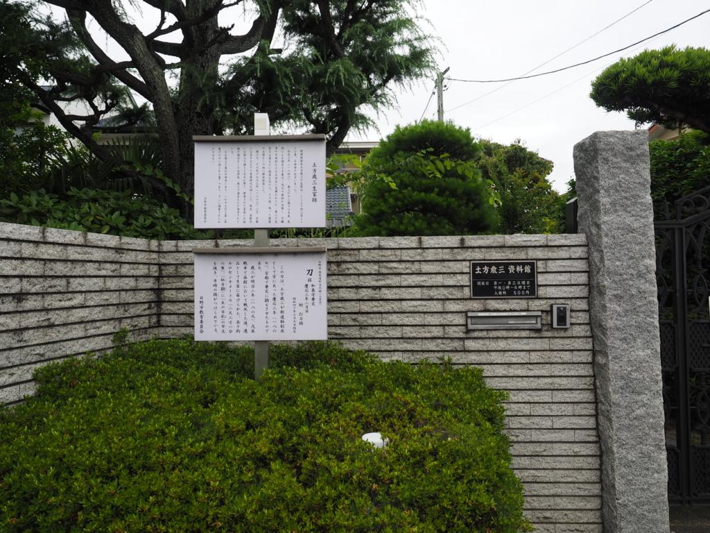 f:id:turumigawa915:20170702212417j:plain