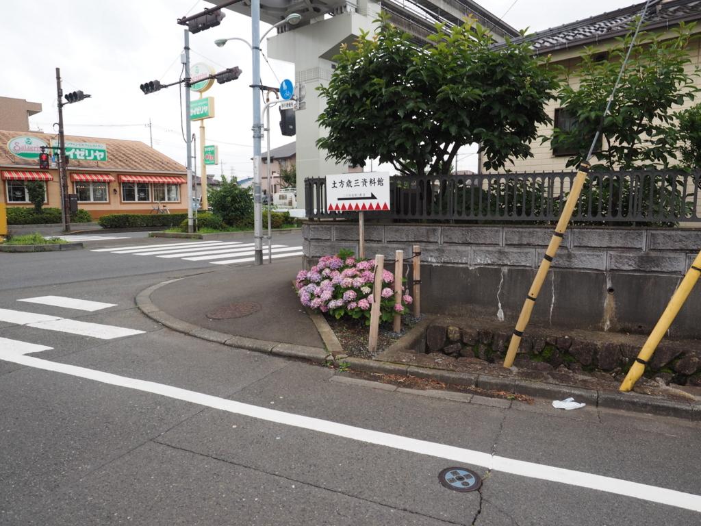 f:id:turumigawa915:20170702220017j:plain