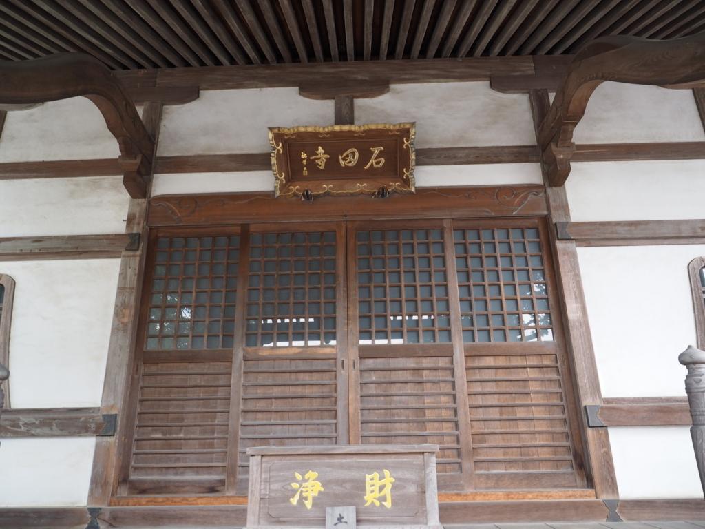 f:id:turumigawa915:20170702220626j:plain