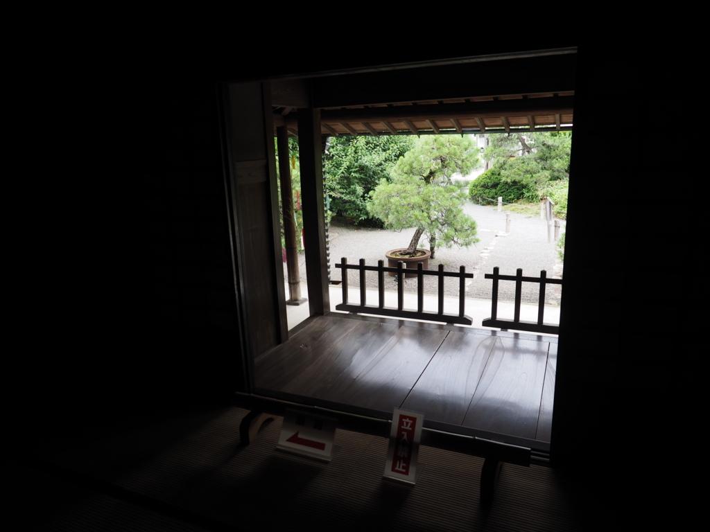 f:id:turumigawa915:20170702221901j:plain