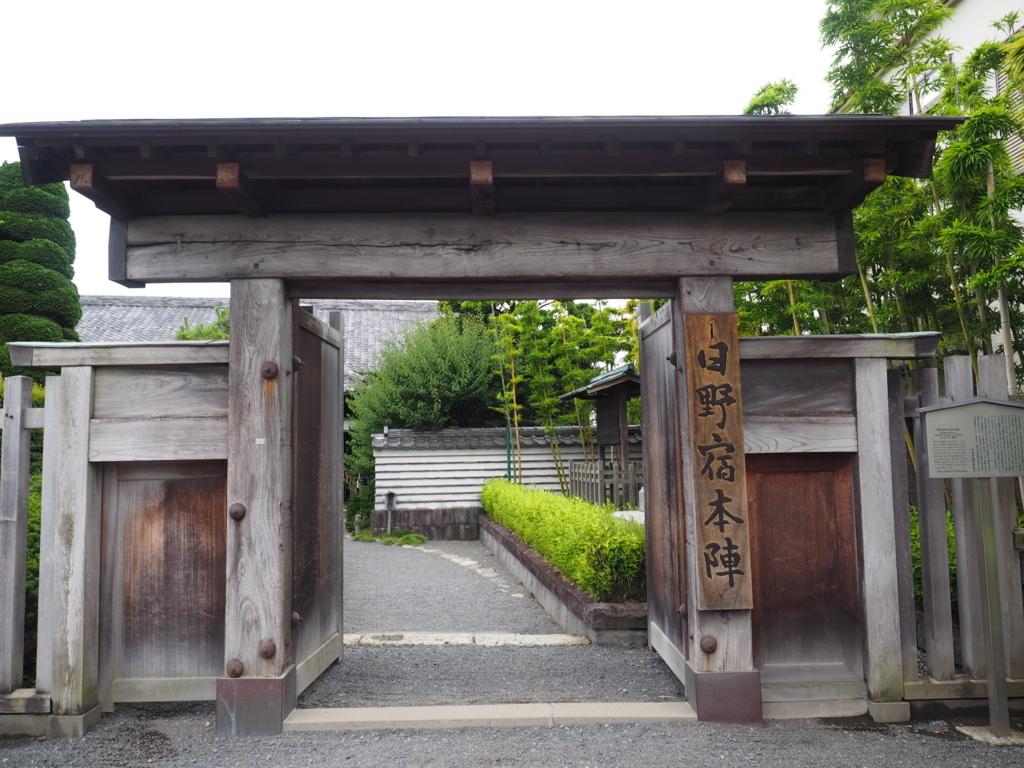 f:id:turumigawa915:20170702222206j:plain