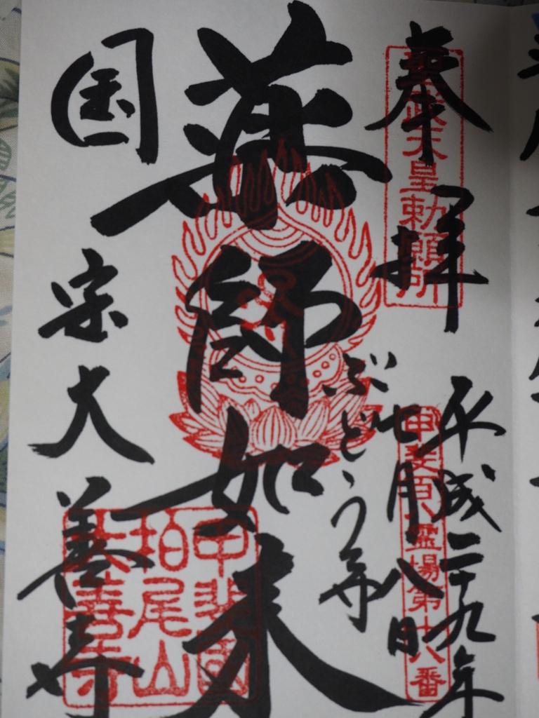 f:id:turumigawa915:20170709085901j:plain