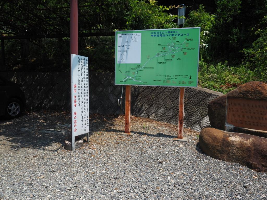 f:id:turumigawa915:20170709090459j:plain