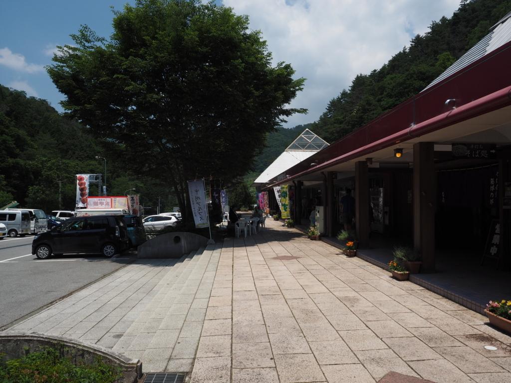 f:id:turumigawa915:20170709091901j:plain