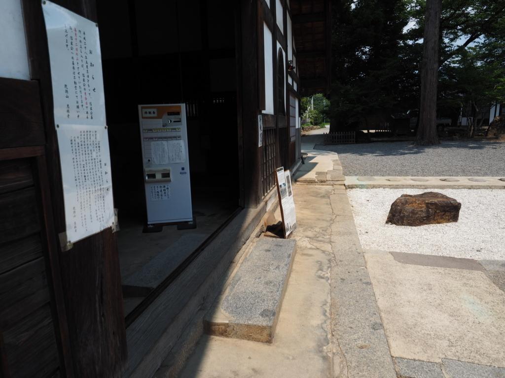 f:id:turumigawa915:20170709094313j:plain