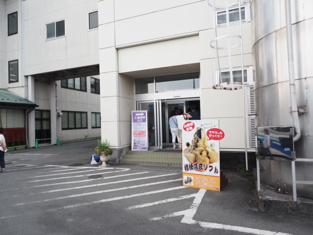 f:id:turumigawa915:20170709100556j:plain